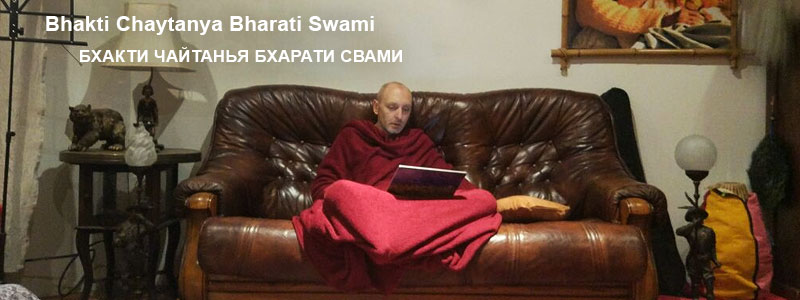 «Всё можно объяснить» | Частные беседы с Б.Ч. Бхарати Свами (Александр Драгилев). 23 сентября 2018 года