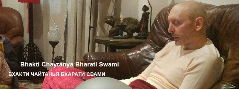 «Смена внешности - смена сознания» | Частные беседы с Б.Ч. Бхарати Свами (Александр Драгилев). 17 ноября 2018 года