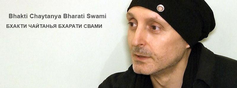 «Природа Красоты и Истины с позиции Вайшнавизма» | Беседы с Б.Ч. Бхарати Свами (Александр Драгилев). 18 ноября 2018 года