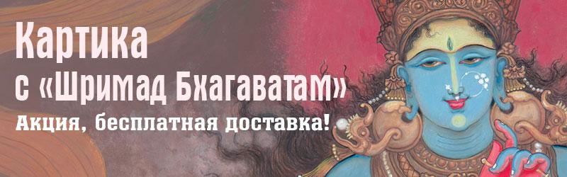 До 23 ноября 2018 действует БЕСПЛАТНАЯ ДОСТАВКА книг (Москва и регионы РФ), которые будут куплены в нашем интернет магазине