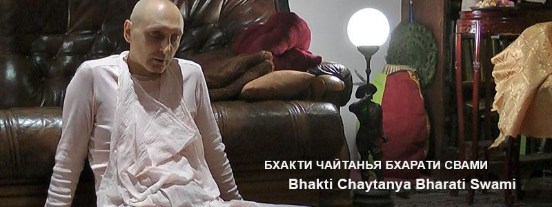 «Ко Дню Явления Шрилы Говинды Махараджа» | Беседы с Б.Ч. Бхарати Свами (Александр Драгилев). 24 декабря 2018 года