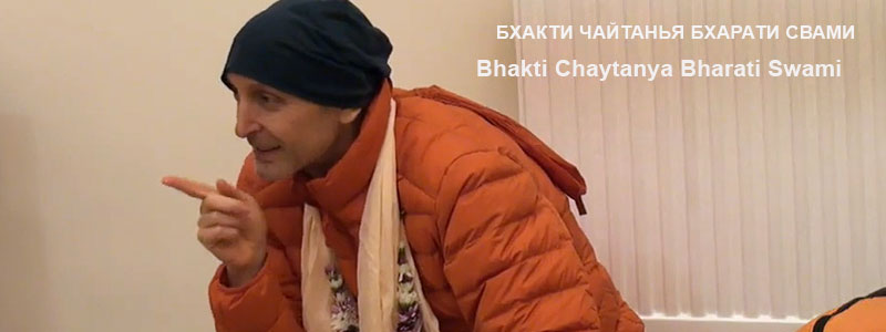 «No tomorrow» | Talk with Sripad Bhakti Chaytanya Bharati Swami, Evening class on 14th of January 2019 at the Bhakti Yoga Institute of West London.