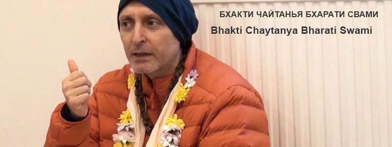 «Remembrance of Mahaprabhu's Sanyas Lila» | Talk with Sripad Bhakti Chaytanya Bharati Swami, Morning class on 15th of January 2019 at the Bhakti Yoga Institute of West London.