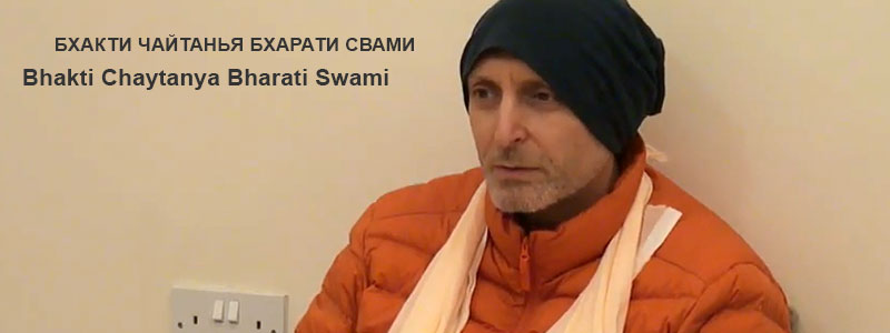 «Chanting The Holy Name: Internal Meaning» | Talk with Sripad Bhakti Chaytanya Bharati Swami, Morning class on 18th of January 2019 at the Bhakti Yoga Institute of West London.