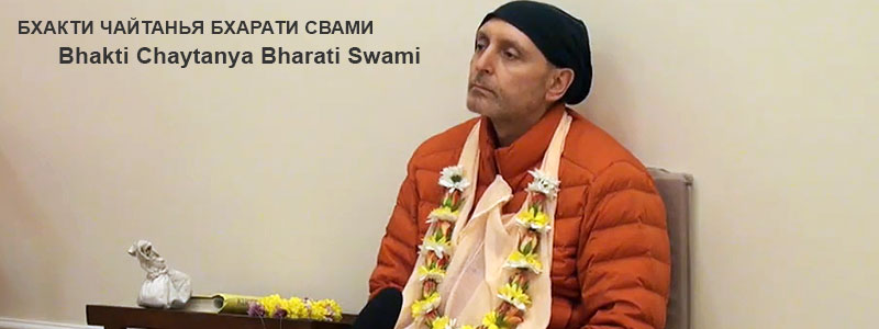«Spiritual Childhood» | Talk with Sripad Bhakti Chaytanya Bharati Swami, Morning class on 18th of January 2019 at the Bhakti Yoga Institute of West London.