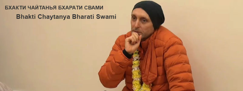 «Spiritual Variety: Different Acharyas, Different Teachings, Different Levels» | Talk with Sripad Bhakti Chaytanya Bharati Swami, Morning class on 21th of January 2019 at the Bhakti Yoga Institute of West London.