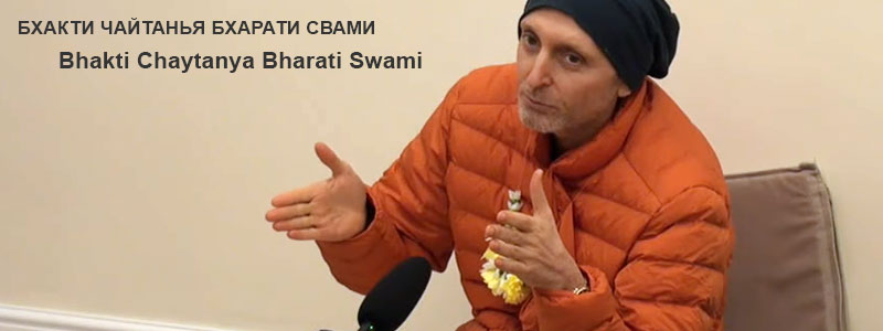 «The Absolute's Sweet Will: Beyond Good and Bad» | Talk with Sripad Bhakti Chaytanya Bharati Swami, Evening class on 22th of January 2019 at the Bhakti Yoga Institute of West London.