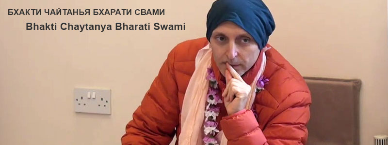 «Disappearance day of Jayadev Goswami» | Talk with Sripad Bhakti Chaytanya Bharati Swami, Morning class on 26th of January 2019 at the Bhakti Yoga Institute of West London.