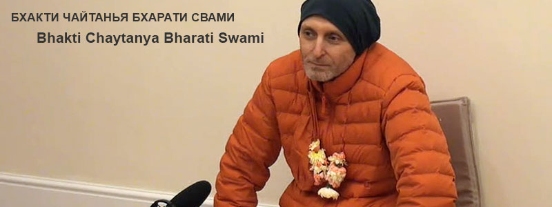«Itemising Sri Bhagavad Gita» | Talk with Sripad Bhakti Chaytanya Bharati Swami, Morning class on 23rd January 2019 at the Bhakti Yoga Institute of West London.