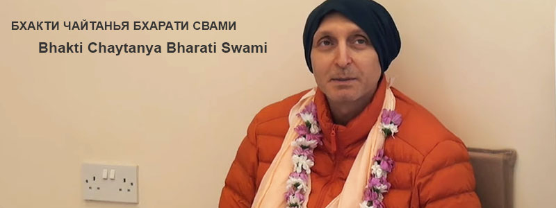 «Pravrtti and Nivrtti» | Talk with Sripad Bhakti Chaytanya Bharati Swami, Morning class on 26th of January 2019 at the Bhakti Yoga Institute of West London.