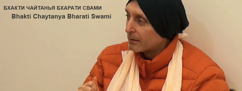 «The Difference Between Chastity and Sectarism» | Talk with Sripad Bhakti Chaytanya Bharati Swami, Evening class on 27th of January 2019 at the Bhakti Yoga Institute of West London.