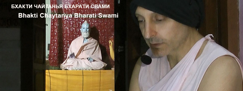 «Чатак Парват» | Частные беседы с Б.Ч. Бхарати Свами (Александр Драгилев). 6 марта 2019 года, Пури.