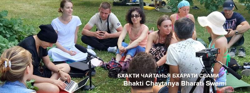 «Гармония духа и материи» | Публичная лекция с Б.Ч. Бхарати Свами (Александр Драгилев). 23 июня 2019 года