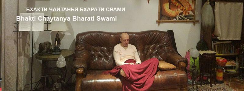 «Гуны в голове» | Частные беседы с Б.Ч. Бхарати Свами (Александр Драгилев). 3 июня 2019 года
