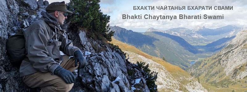 «Фундамент Бхакти» | Частные беседы с Б.Ч. Бхарати Свами (Александр Драгилев). 5 октября 2019 года Moosbach-Sulzberg