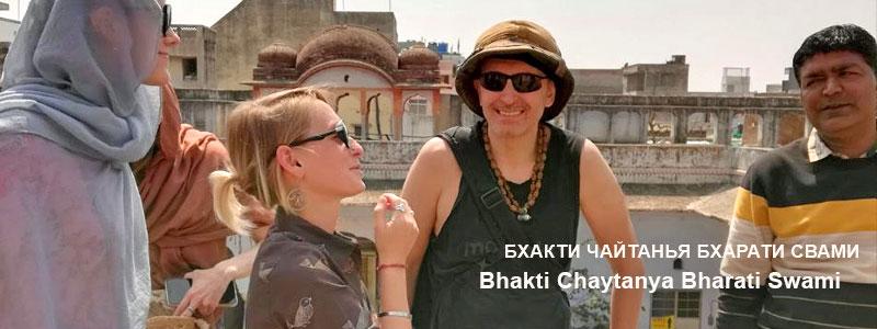 «Как появился глаз?» | Частные беседы с Б.Ч. Бхарати Свами (Александр Драгилев). 18 марта 2020 года. Индия.