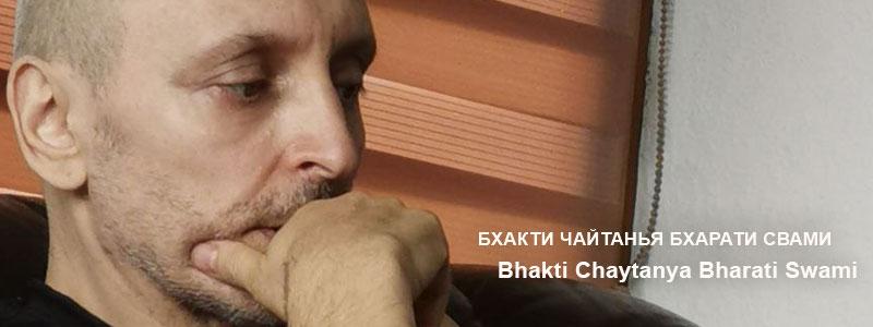 «Причина страданий» | Частные беседы с Б.Ч. Бхарати Свами (Александр Драгилев). 26 июля 2020 года, Германия.