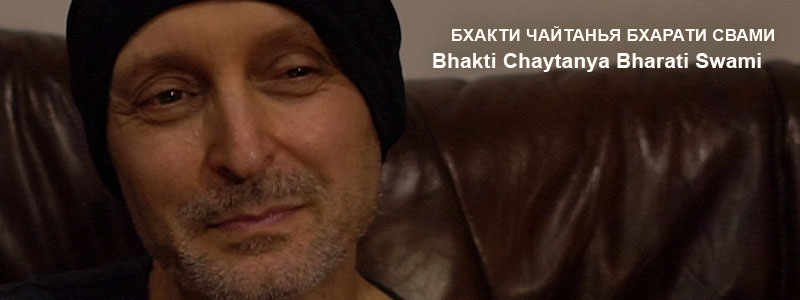«Господь пристрастный» | Частные беседы с Б.Ч. Бхарати Свами (Александр Драгилев). 27 сентября 2020 года.