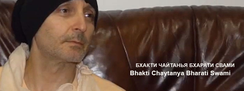 «В лоне материи» | Частные беседы с Б.Ч. Бхарати Свами (Александр Драгилев). 11 октября 2020 года.