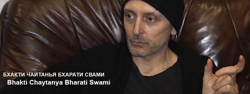 «Вселенная - затянувшийся первичный импульс» | Частные беседы с Б.Ч. Бхарати Свами (Александр Драгилев). 20 декабря 2020 года.