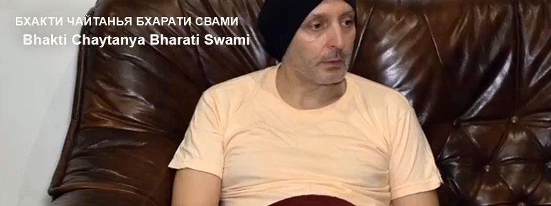 «Бхагавадл Гита - не философское произведение» | Частные беседы с Б.Ч. Бхарати Свами (Александр Драгилев). 8 августа 2021 года