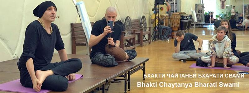 «Счастье, сознающее своё существование» | Частные беседы с Б.Ч. Бхарати Свами (Александр Драгилев). 23 сентября 2021 года